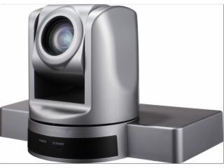 D57R-20X-DVI-高清会议摄像机