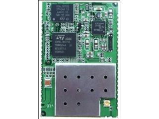 H7200-宏電GPRS Module 無線數據傳輸模塊H7200