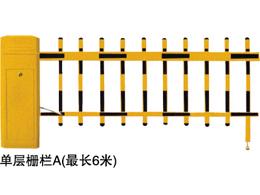 HCT-801-停车场栅栏杆