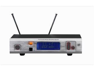 UM-858-單通道分集式接收無線系統