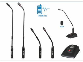 OS408L-鹅颈会议话筒