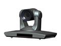 AH10-AH10 会议摄像机