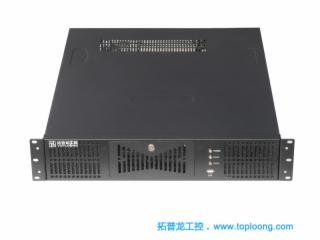 TOP2U530A-拓普龙2U530A服务器机箱