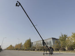 FC-900P-烈火9米专业型电控摇臂