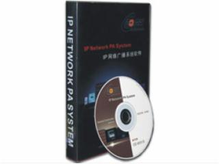 CE-6001S-數字化網絡廣播主控軟件包