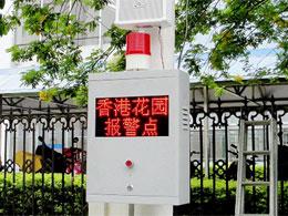 CE-6060-IP網絡平安城市終端