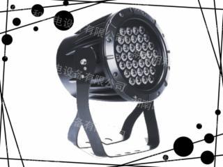 M-T60L1H-RGB-户外投光灯