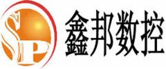 广州市鑫邦数控钣金制品有限公司