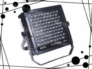 M-L270T1-RGBA-明和光电户外投光灯