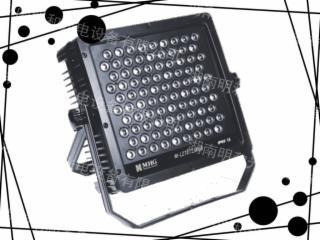 M-L270T1-RGB-明和光電戶外投光燈