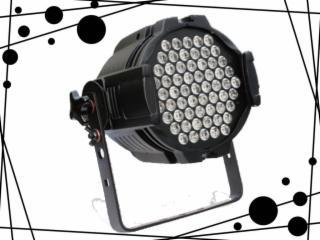 M-L183T2-RGBW-明和光電戶內投光燈M-L183T2-RGBW