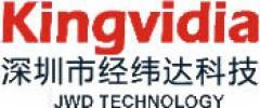 深圳经纬达科技有限公司