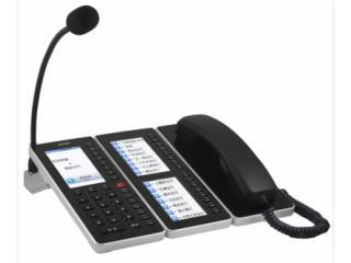 NAS-8530型-IP网络寻呼话筒