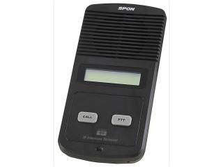 NAS-8515型-IP網絡對講終端