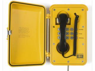 NAS-8519型-IP網絡工業對講終端