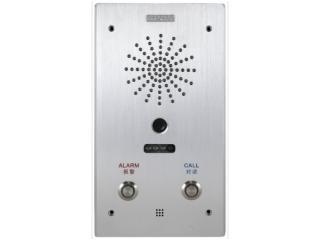 NAS-8523B型-IP網絡對講終端