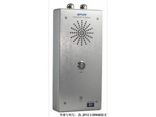 IFA-8513型-IP網絡對講終端