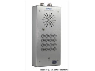 IFA-8514型-IP網絡對講終端
