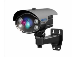 BL-E910IR-ZCW30-300萬高清網絡紅外自動可變焦攝像機(高清寬動態)