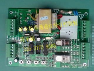 SP-99-停车场管理系统设备 红绿灯控制板