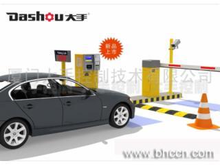 PM910-大手車輛管理系統、停車場設備、智能停車場系統