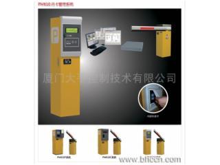 PM610A-大手控制PM610A內部車純月卡管理系統、停車場系統