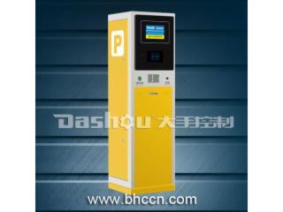PM910H-大手控制PM910H停車場系統、智能停車場收費系統
