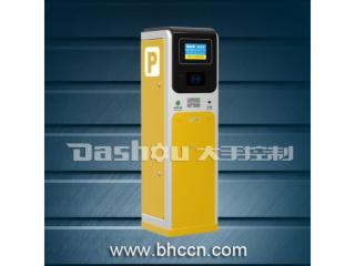 H-大手 智能停车收费管理系统 停车场收费系统