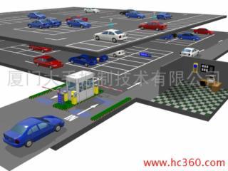 --区位引导系统|车位诱导系统|停车场找车机 2人浏览过了