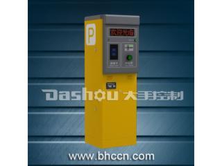 poic-910C-大手 停車場收費系統 智能停車場管理系統