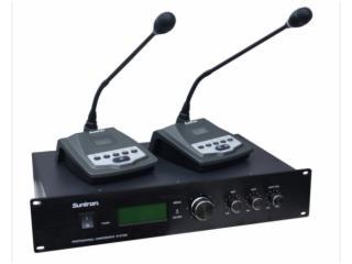 ACS4000M-讨论会议系统