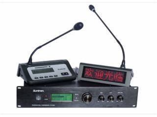 ACS4200M/ACS4200TCM-多功能會議系統
