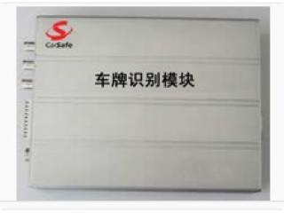車安-車牌自動識別器