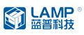 蓝普LAMP