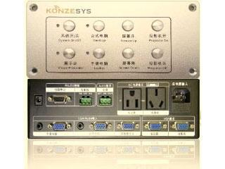 KZ-1800-多媒体电教中控