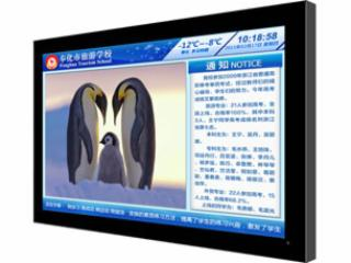 SHIO-AIR-G65系列-壁挂高清一体广告机
