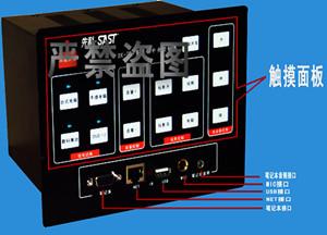 先科智能集中控制器XK-SC8100