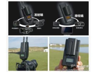 ELink-高清無線視頻傳輸 HDMI無線視頻傳輸