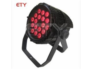 12/14/18顆LED大功率戶外防水帕燈-12/14/18顆LED大功率戶外防水帕燈