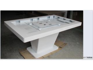 65寸-65寸觸摸桌