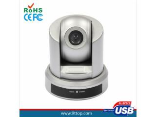 KT-HD30DU-高清会议摄像机厂商