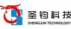 北京圣钧科技发展有限公司