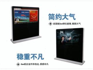 JW-FI9H-T系列-苹果横屏触控立柜机