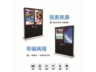 JW-FD系列-苹果双屏触控立柜机