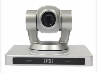 JT-HD20K-嘉腾视讯 百万像素高清视频会议监控摄像机