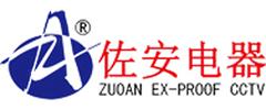 佐安ZUOAN