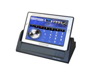 VT-7900C-彩色无线触摸屏