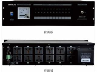PSC12P-12路电源时序器