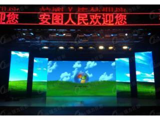 P3/P4/P5/P6-强力巨彩LED租赁显示屏-移动显示系列