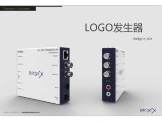 Bridge X_SDI-LOGO发生器 Digital Forecast Bridge X_SDI
